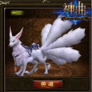 Wartune Fox Mount with Fan Tails?