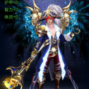New Pirate Outfit and Wings