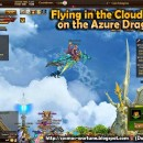 Flying in the Cloud City  on the Azure Dragon