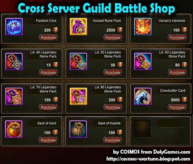 GVGI : Guerre de Guilde Interserveurs Cross-2BServer-2BGuild-2BBattle-2BShop