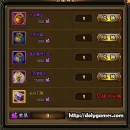 Amethyst Rewards on Chinese Servers