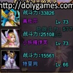 Rarity Requirements for Sylph Evolution Lowered