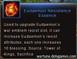 Eudaemon Resistance Essence