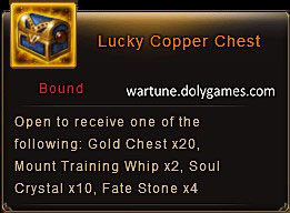 Jewel Hunt Lucky Copper Chest