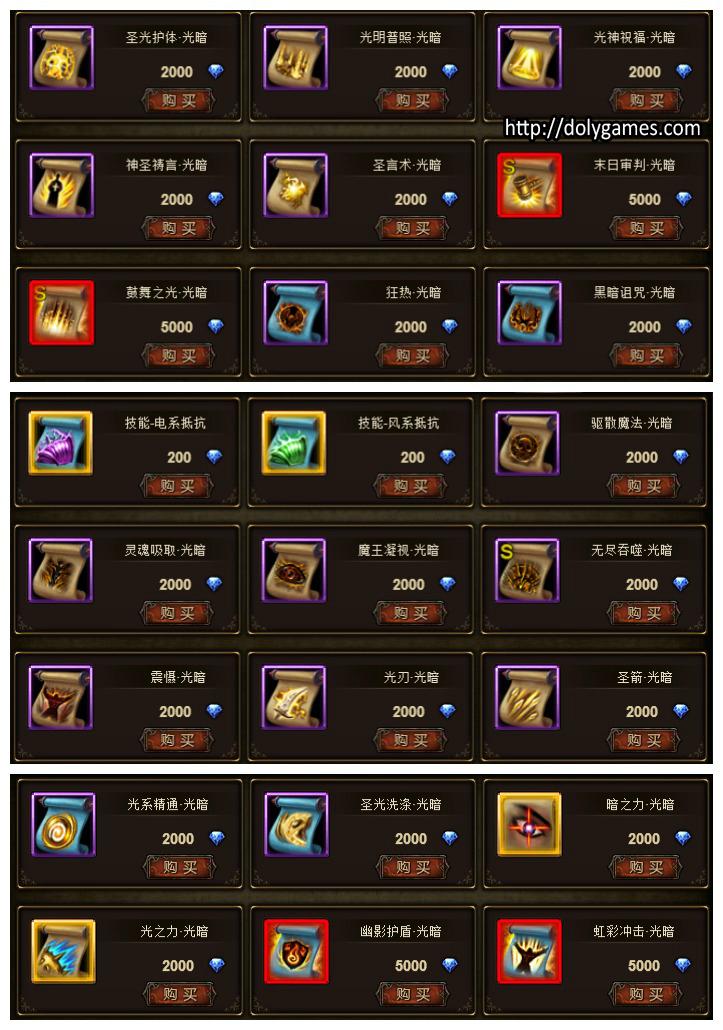 Skill Light and Dark Cost in Shop