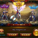 Summit War – New PvP Event from Chinese Wartune