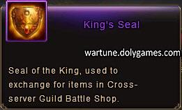 Cross Server Guild Battle 3 King's Seal