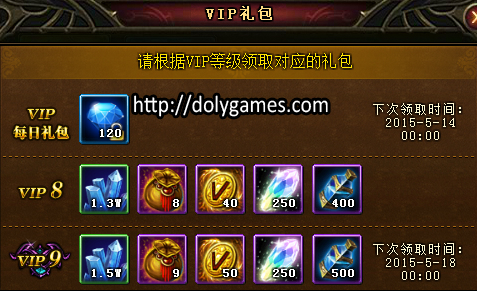 VIP Level 9 Weekly Rewards of Chinese Wartune