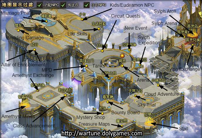 New Cloud City Map