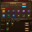 New Recovery System from Chinese Wartune