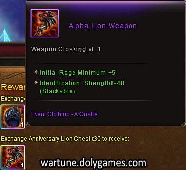 Alpha Lion Weapon item description