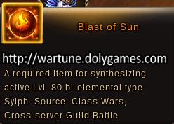 Blast of Sun