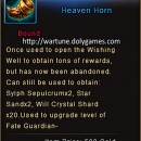 Heaven Horn Rewards Calculation Before and After 09/15 patch