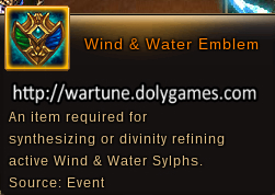 Wind and Water Emblem