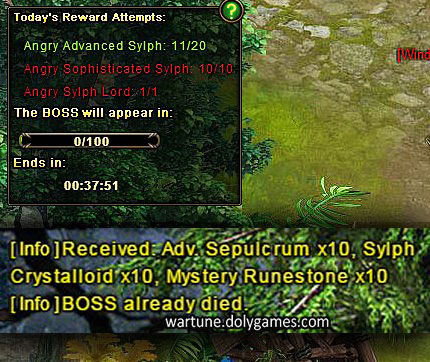 patch - Sylph Atoll Boss kill reward 2