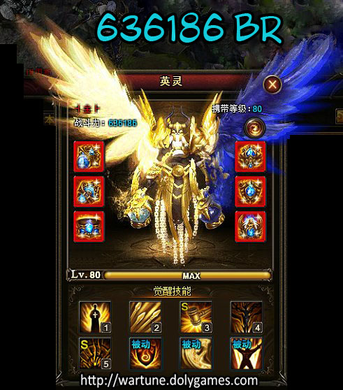 6.37 million BR Archer - Top Sylph - Wartune China