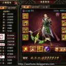 6.37 million BR Archer – Wartune China