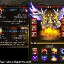 Level 5 Sylph Skills – Wartune China