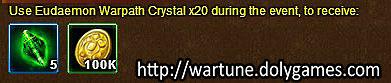 War Emblem 2 - Wartune Events 8 November 2015