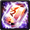 Level 12 HP Gem icon Wartune