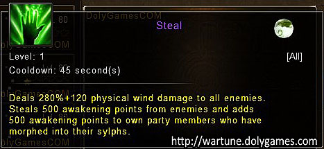 Steal Wind Sylph skill Wartune