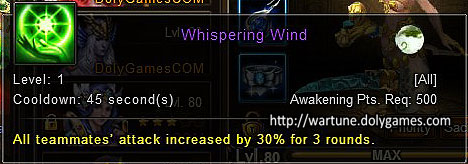 Whispering Wind Sylph skill Wartune