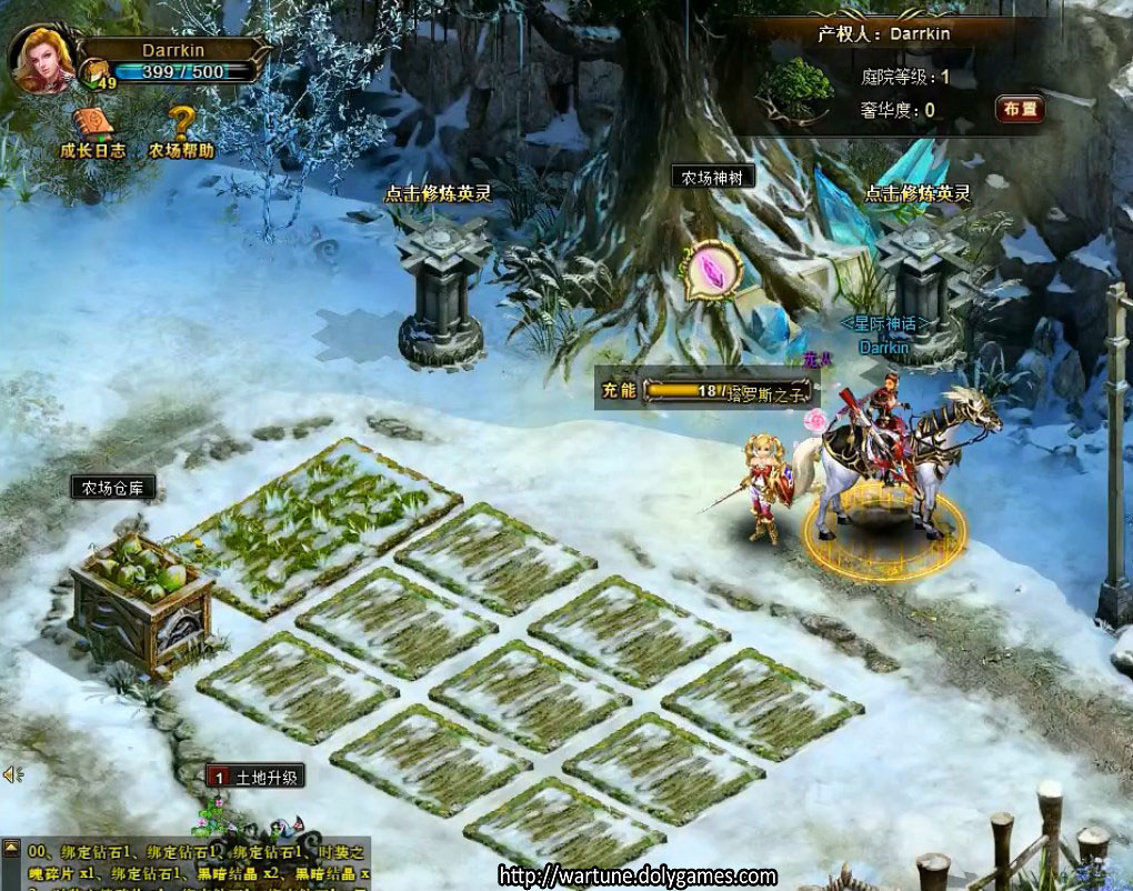 Wartune Preview China Patch (6 Jan 2016 Darrkin) 19 - farm