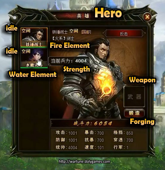 Wartune Preview China Patch (6 Jan 2016 Darrkin) 4 - hero fire
