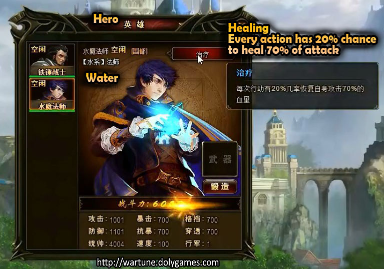Wartune Preview China Patch (6 Jan 2016 Darrkin) 5 - hero water