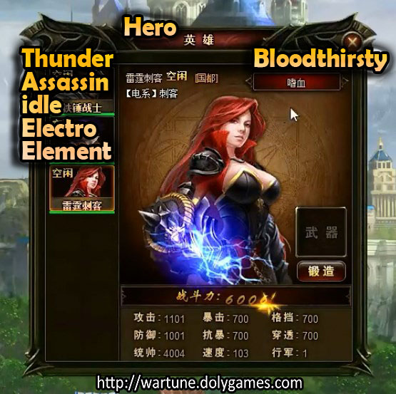Wartune Preview China Patch (6 Jan 2016 Darrkin) 8 - hero electro thunder