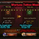 Wartune Tattoo Maximum Capacity