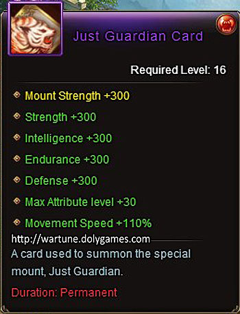 Just Guardian +300 mount item description Wartune
