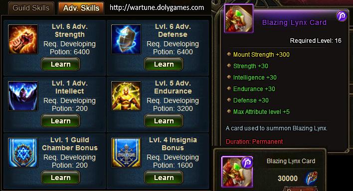 Blazing Lynx Card cost vs adv skills Guild Shop