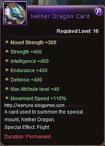 Nether Dragon Card (+400) mount item Wartune