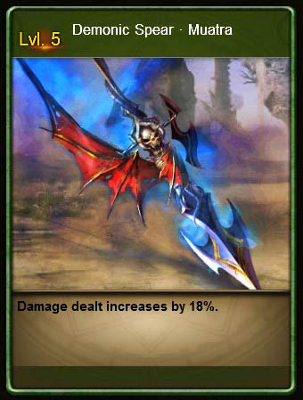 ANC2 Demonic Spear Muatra Card Wartune large