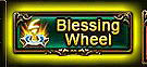 Blessing Wheel icon Wartune