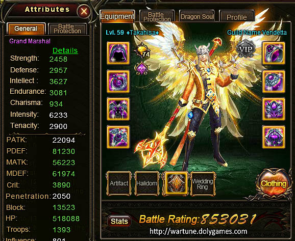 Takahisa Level 59 853k BR stats