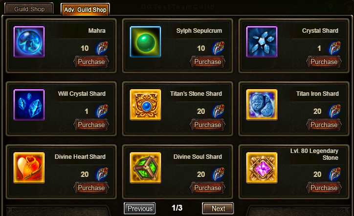 Wartune Patch 6.1 Advanced Guild Shop Page 1