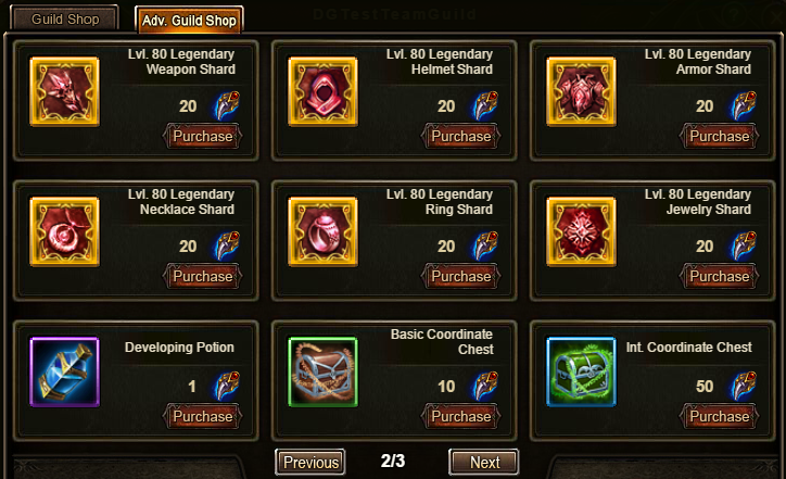 Wartune Patch 6.1 Advanced Guild Shop Page 2