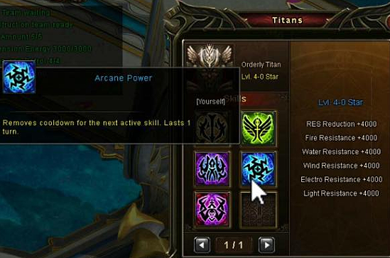 Wise Titan Wartune info - Arcane Power
