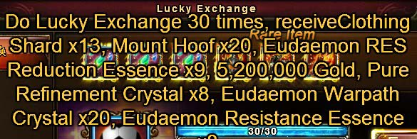 [Patch 6.1] Lucky Exchange Version 2 - 30 balls