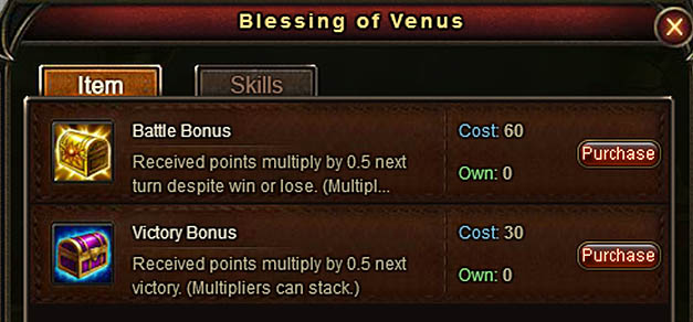 [Patch 6.1] Venus' Battles Blessing Point Exchange Panel Items