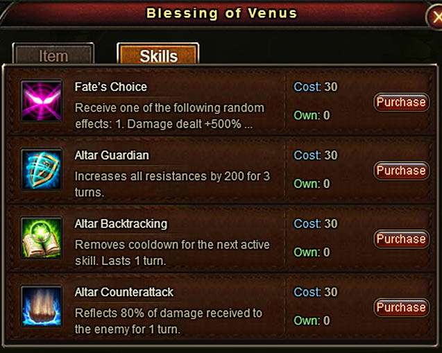 [Patch 6.1] Venus' Battles Blessing Point Exchange Panel Skills