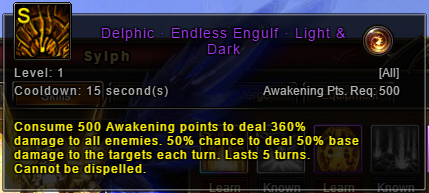 Wartune Odin Loki Delphic Endless Engulf After Patch 6.1