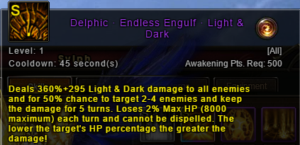 Wartune Odin Loki Delphic Endless Engulf Before Patch 6.1