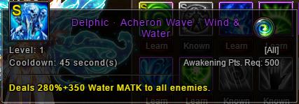 wartune-patch-6-1-freya-frigga-delphic-acheron-wave-before