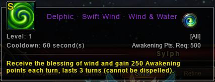 wartune-patch-6-1-freya-frigga-delphic-swift-wind-before