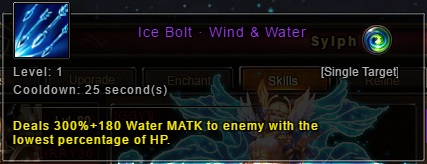 wartune-patch-6-1-freya-frigga-ice-bolt-before