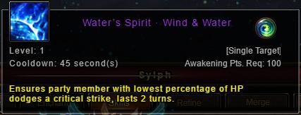 wartune-patch-6-1-freya-frigga-waters-spirit-before
