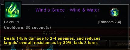 wartune-patch-6-1-freya-frigga-winds-grace-after